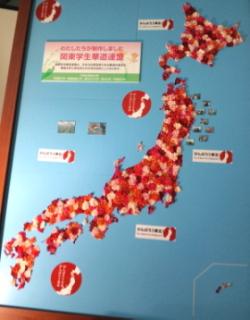 日本地図全体