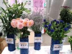 ★福島の花
