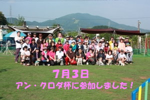 1 IMG_3710