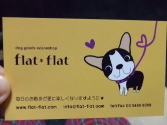 flat*flat*