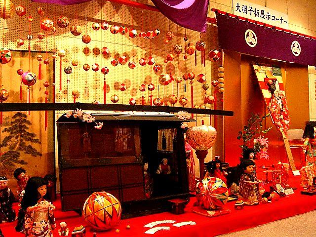 飯塚雛のまつり