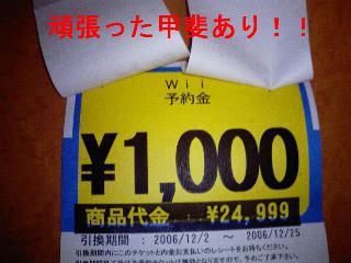 img20061122_2_p.jpg