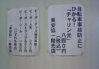 ts380060_p.jpg