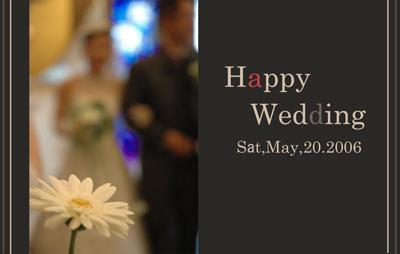 060520結婚式
