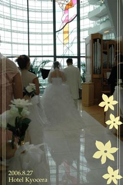060827結婚式写真