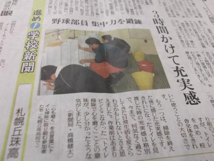 611 新聞