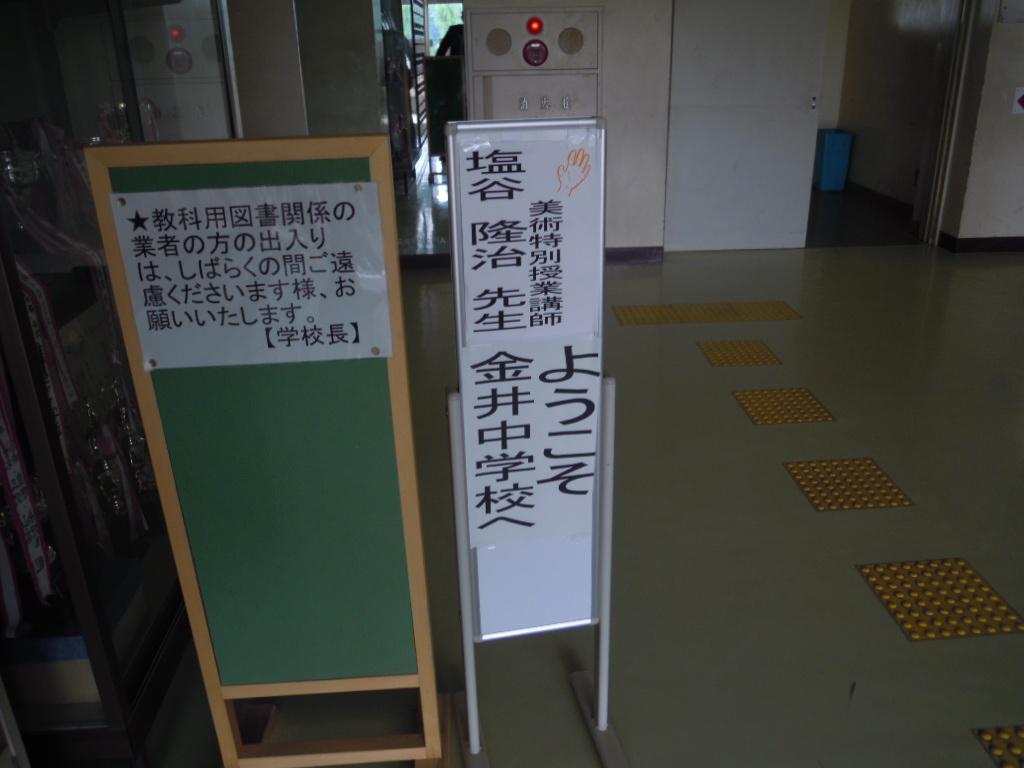 DSCN0598.jpg