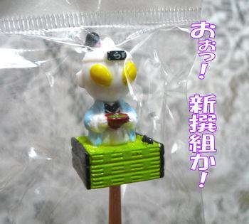 gazo0429003