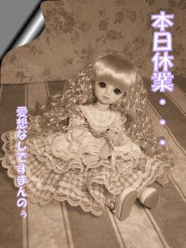 oyasumi_gazo_004