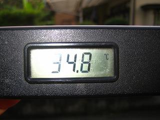 2011.8.12 012午後5時30分GL+1600
