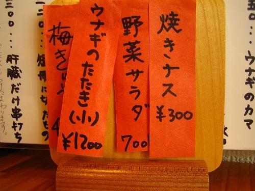 2011.8.21 006