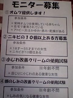 衝- .∵・(*゚∀゚*)・∵. -撃ッ!!