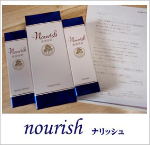 nourish☆