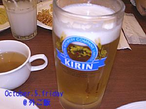 1杯だけだよぅ~☆
