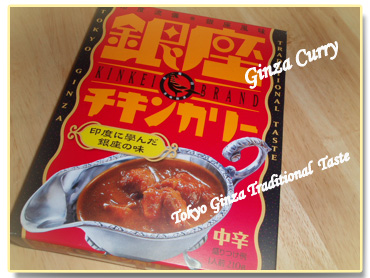 curry~☆