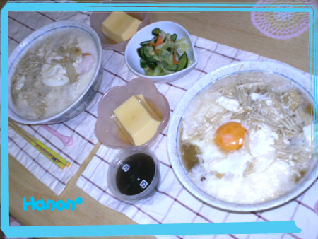 もりもり食べたYO(・∀・)チゴイネ!