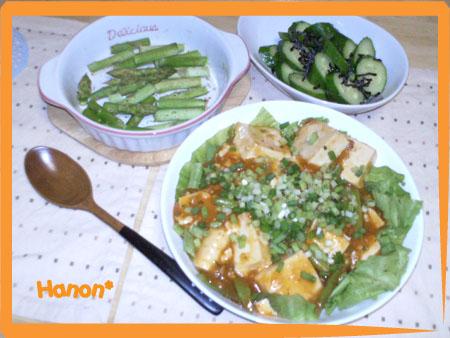 お野菜イパーイ♪ヽ(*´∀`)ノ