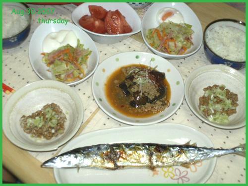 秋刀魚うまーぅ(゚Д゚)