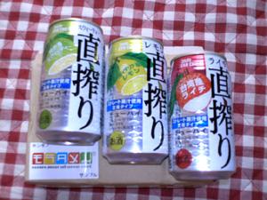 缶チューハイ☆