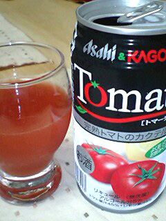 Tomate☆