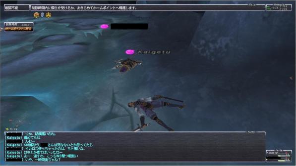 suno-ruNM_20110502171716.jpg