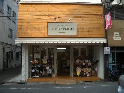 なかなか可愛いお店です。