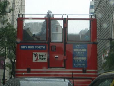 YOKOSO! JAPAN☆