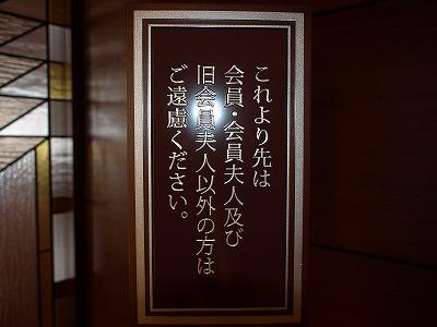 071209_14.jpg