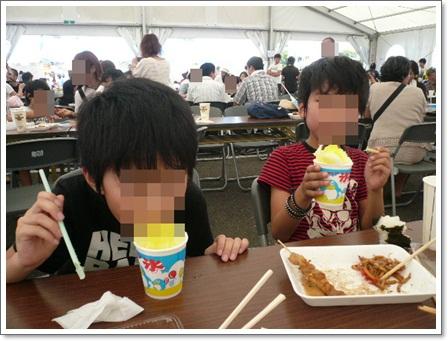 2011910.jpg