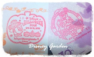 Season Stamp