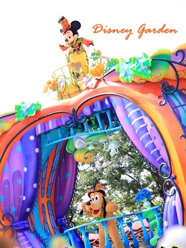 Harvest_MickeyPluto.jpg