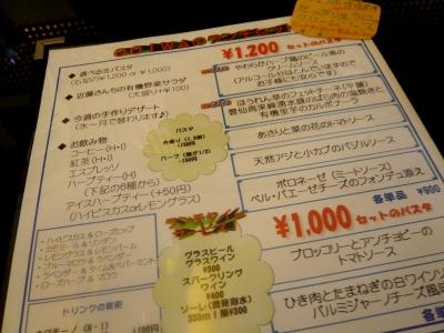 ooiwa4.jpg