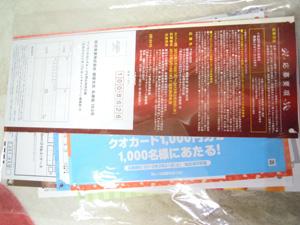 DSCN3922.jpg
