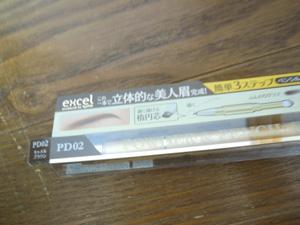 DSCN3937.jpg
