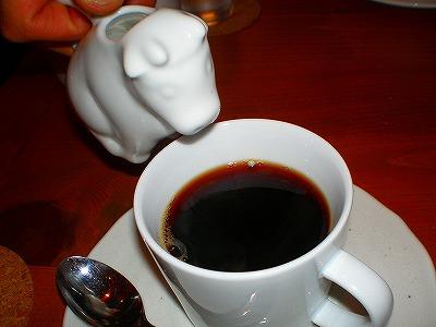 めんやコーヒー
