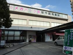 きぬや姫路本店1