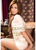 FIRST IDEAPOCKET 5 麻田有希 解禁