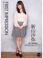 First Impression 新山沙弥