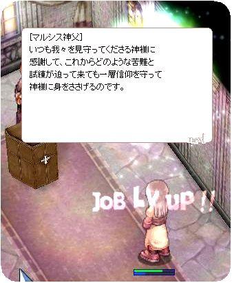 アコ誕生(*´艸`)