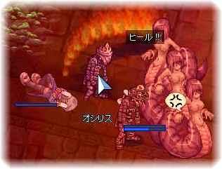 おしりちゃん(・ω・;A)