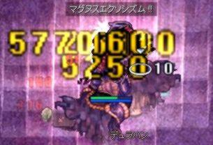 (っ`・ω・´)っフレーフレー!!!
