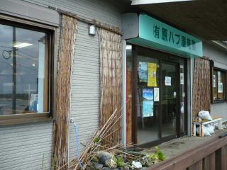 台風-玄関