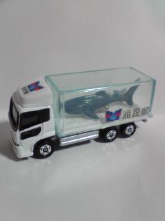 水族館トラック