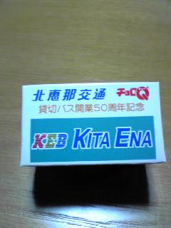 kasikiribox2.jpg