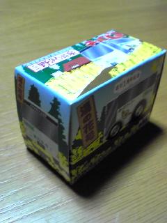 nozawabox.jpg