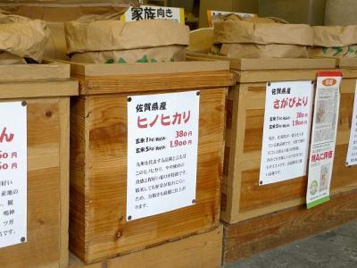 2011_06_02(木)No(395)