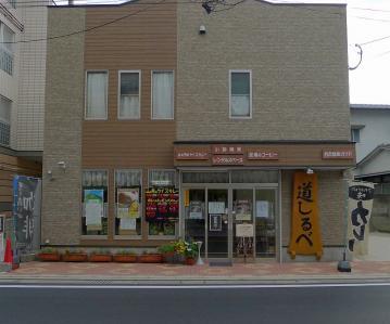 2011_06_22(水)No(104)