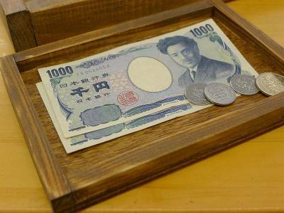 2011_07_09(土)No(094)
