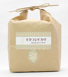 tanabata-blog.jpg