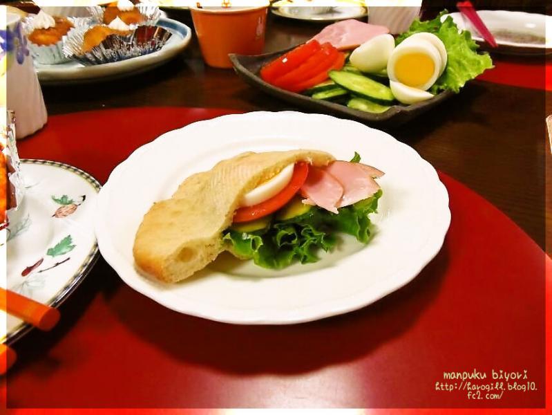 foodpic2126476.jpg